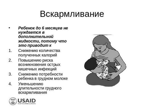 понос у младенца