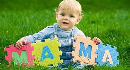 системы раннего развития детей
